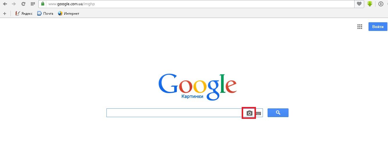 Как найти фото в интернете