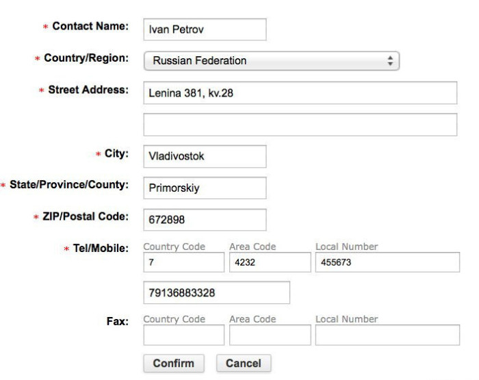 Как написать адрес на алиэкспресс с телефона