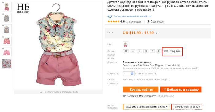 Женская Одежда На Алиэкспресс На Русском