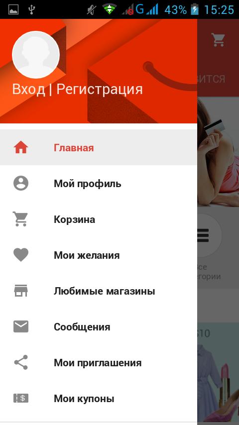 Мобильная версия алиэкспресс на русском (мобильный aliexpress).
