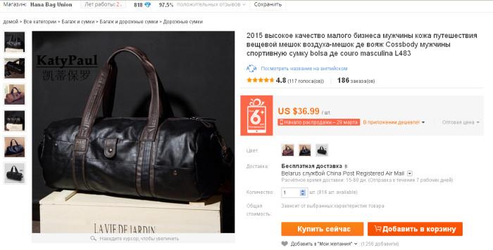 4876de20338c Дорожные сумки можно увидеть как в классическом стиле, так и в спортивном.  Радует в данном разделе и разнообразие материалов изготовления: ткань,  замша, ...