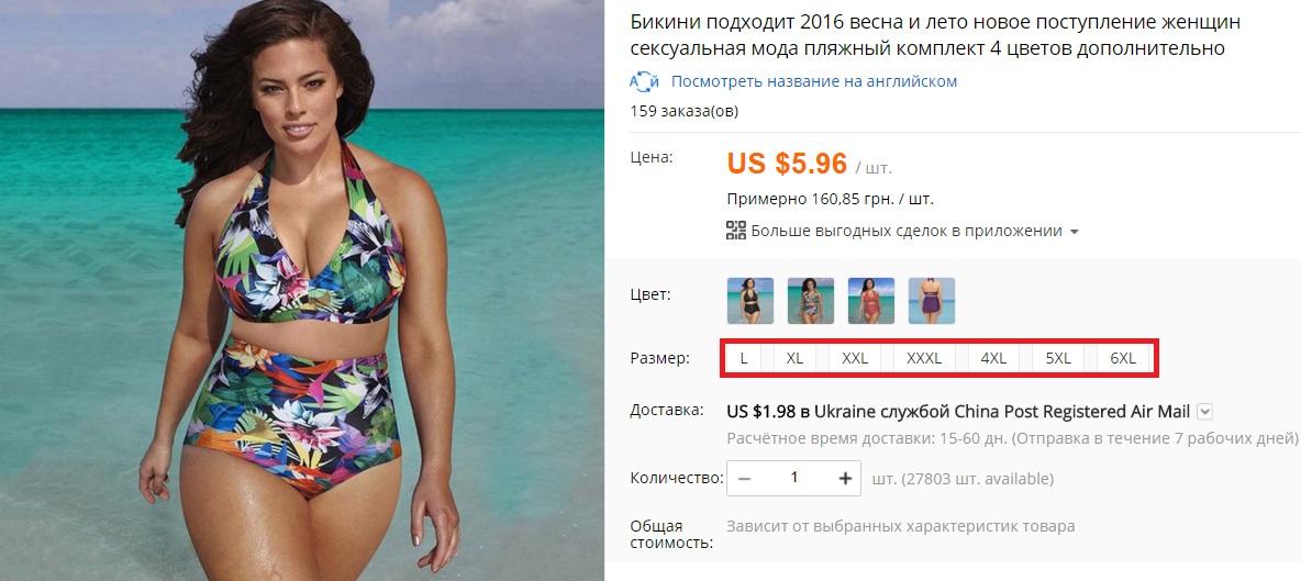 Алиэкспресс Женская Одежда Доставка