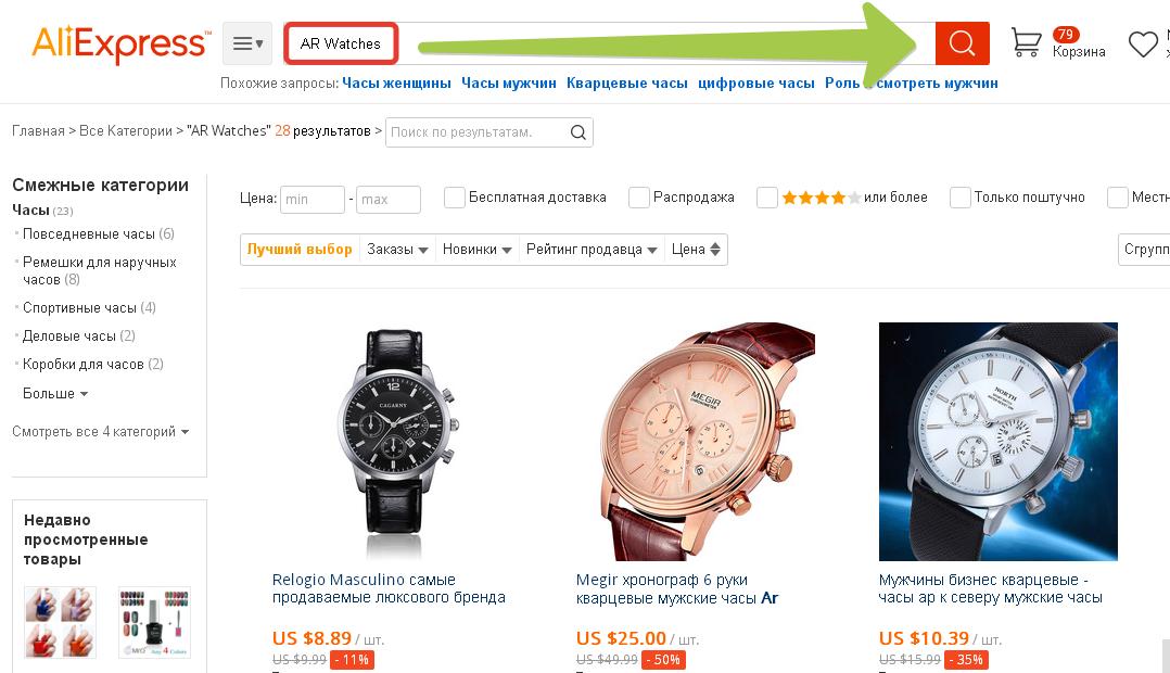 714a5fc9190a Бренды часов на Алиэкспресс. Как найти брендовые часы на Алиэкспресс ...