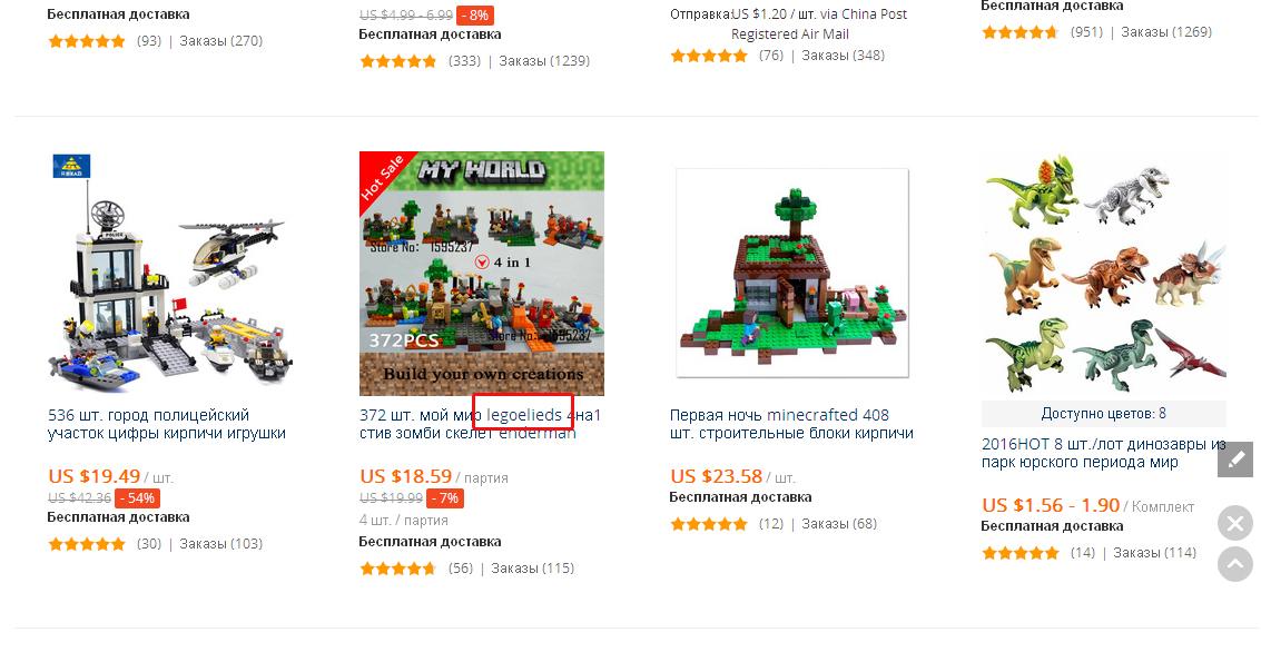 Полный набор разноцветных наклеек mavic алиэкспресс продаю mavic combo в ульяновск