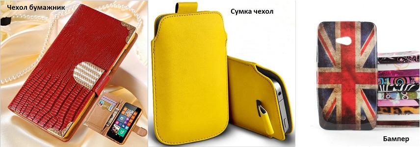 Чехол для одежды алиэкспресс на русском