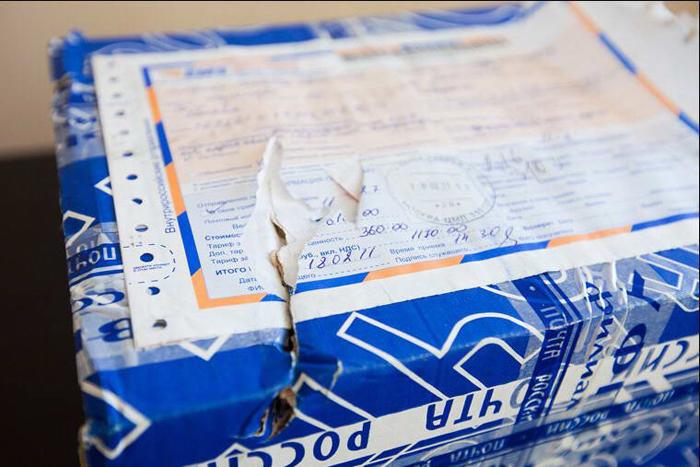тем кража писем из почты ступал