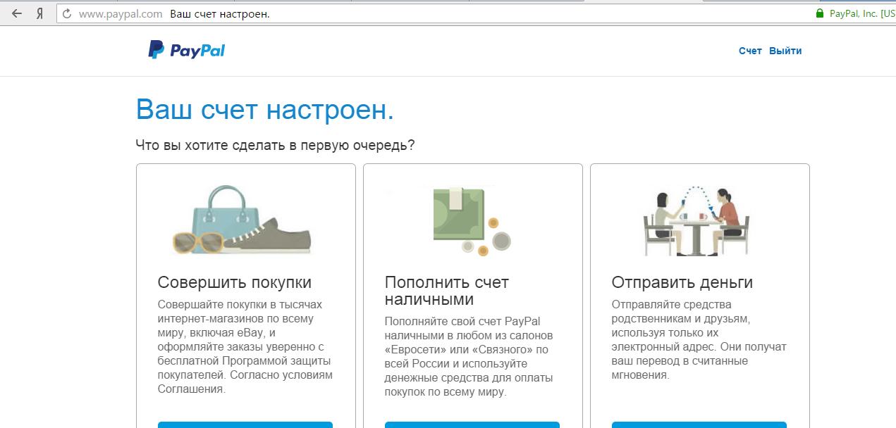 Paypal-registration3