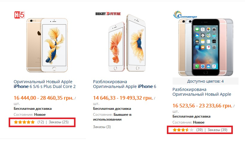 Какой телефон лучше купить на алиэкспресс