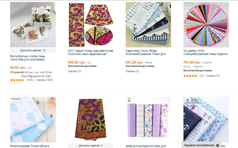 Текстильный чехол мавик эйр выгодно купить полный комплект разноцветных наклеек mavik