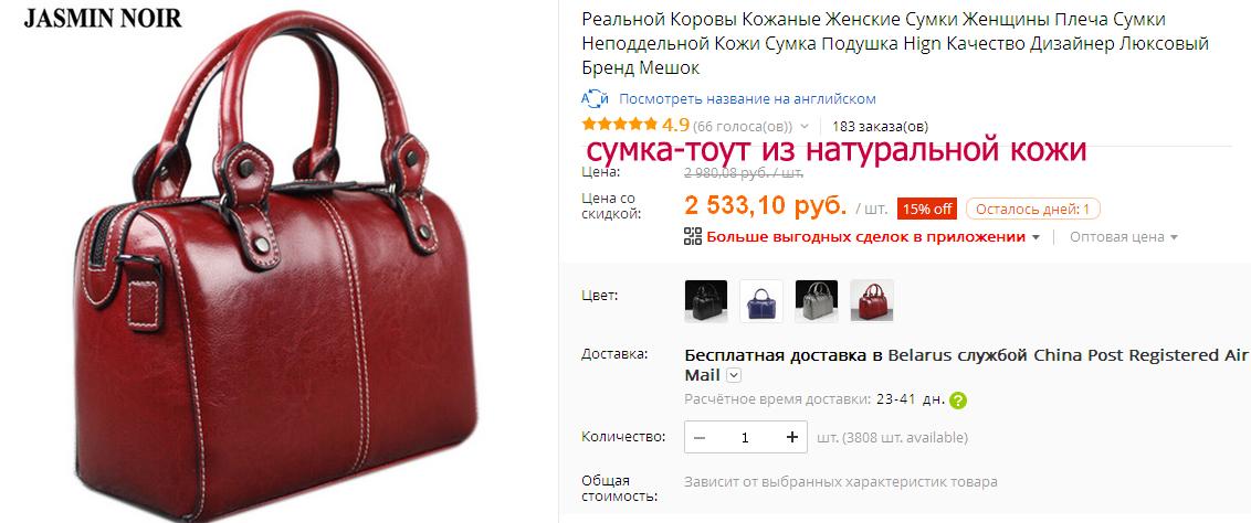Кожаные женские сумки с алиэкспресс